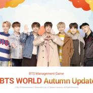 ネットマーブル、『BTS WORLD』で秋をテーマにした☆5カードを追加!1日のコンディションがステータスに反映される新システムも