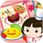 サイバーエージェント、iOSアプリ版『モグ』の提供開始…ピグで遊ぶお料理ゲーム