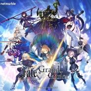 ディライトワークスとノーツ、アニプレックス、韓国語版『Fate/Grand Order』を年内にリリース 現地の運営やマーケティングはネットマーブルが担当