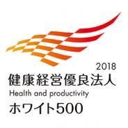 コナミHD、経済産業省と日本健康会議が共同で実施する「健康経営優良法人2018(ホワイト500)」に2年連続で認定