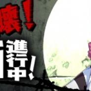コアエッジ、『ぱすてるメモリーズ』でガチャ「勝利を我が軍に!歴戦の英雄 軍服ガチャ」を開催!!