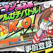 ポノス、近日配信予定の『ファイトクラブ』にてリリース記念イベント「リリース前 No.1 決定戦」を本日開催!