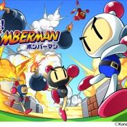 KONAMI、『対戦!ボンバーマン』が配信開始から1週間足らずで50万DLを突破! すべてのユーザーに1,000コインをプレゼント!