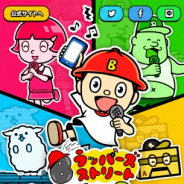 バンダイカード事業部、カヤックと共同開発したブラウザゲーム『Bラッパーズストリート オリジナラップ』をリリース コレクションカードと連動も