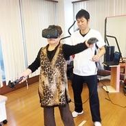 VRを使用したリハビリの臨床データの取得開始 アイデアクラウドと苑田会人工関節センター病院の取り組み