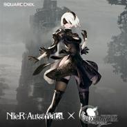 スクエニ、『ヴァルキリーアナトミア ‐ジ・オリジン‐』でPS4向けアクションRPG『NieR:Automata』とのコラボイベントを近日開催
