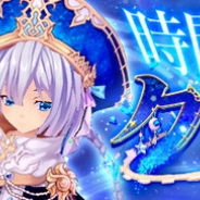 X-LEGEND ENTERTAINMENT、『幻想神域 -Link of Hearts-』で新キャラ「【時間の女神】クロノス」が手に入る「幻神ガチャ」を開催