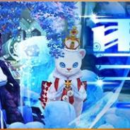 X-LEGEND、『Ash Tale-風の大陸-』でイベント盛りだくさんの「氷雪祭り」を開催! 期間限定ルーレットに純白衣装が登場