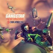ゲームロフト、『ギャングスター ニューオーリンズ』で新スペシャルイベントや新ゲームモードの追加を含むアップデートを実施
