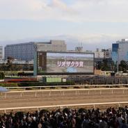 ドリコム、『ダービースタリオン マスターズ』で「東京シティ競馬」オフラインイベントを開催…4月10日には第19回公式BCの決勝戦も!