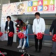 ブシロード、シンガポールで開催した「Chara Expo 2015」の模様を公開…2日間合計で1万6324人が来場