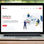「PayPay」をECサイトなどに簡単に導入できる開発者向けツール「PayPay for Developers」がリリース