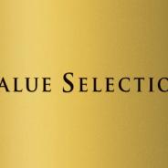 【PSVR】『勇なまVR』、『Bravo Team』、『FarPoint』などVR7タイトルが「Value Selection」でお手頃価格に