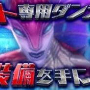 X-LEGEND ENTERTAINMENT、『幻想神域 -Link of Hearts-』にイベントダンジョン「沼地の幻影」が登場!