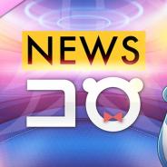スクエニ、『スターオーシャン:アナムネシス』で公式生放送「NEWS コロ LIVE︕」を16日より配信
