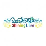 ブロッコリー、リズムアクションゲームアプリ『うたの☆プリンスさまっ♪Shining Live』を発表 KLabとの業務提携による共同開発タイトル第一弾
