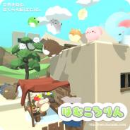 illuCalab、アスレチックアクションゲーム『はむころりん』iOS/Android版をリリース どうぶつたちを転がして冒険に出よう!