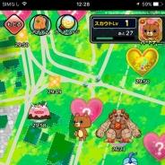 スクエニ『ぐるモン』がリアルワールドゲームに生まれ変わった! 位置情報機能やARモードやジャイロ操作を追加