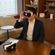 Gear VRを使用した住空間見学サービス 新宿NSビルにオープンするヘーベルハウスの体験型映像施設で開始に