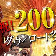 DeNA、『進撃の巨人 -自由への咆哮-』が200万ダウンロード突破! 時間加速や施設強化ができるゲームアイテム「水晶」を50個プレゼント