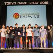 【TGS2018】「日本ゲーム大賞2018 アマチュア部門」大賞は『Glalear』(TINY MAD KID)に決定! HALは最多7度目の大賞に!