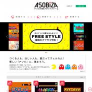 TRINUSとバンナム、アソビ共創プラットフォーム「ASOBIZA」をオープン! 新しい「アソビ」のアイデアを世界中から集めて実現!