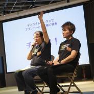 【セミナー】『Fate/Grand Order』におけるプランナーの役割、魅力とは…現場のゲームデザイナー&シナリオスプリクターによる講演をレポート