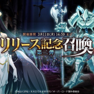 Exys、『MASS FOR THE DEAD』で「リリース記念召喚-第二弾-」を3月2日15時より開催…★5コキュートス、デミウルゴス、アルベドをピックアップ!