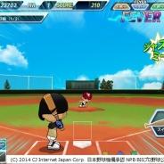 CJインターネット、『レジェンドナイン』で新コンテンツ「チャレンジモード」を導入 宮本和知さんとパンチ佐藤さんが出演するWEBムービーも公開