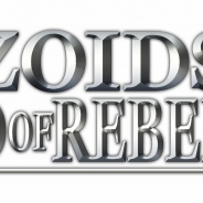 タカラトミーとエイティング、「ゾイド」の新プロジェクト『ZOIDS FIELD OF REBELLION』はMOBA系アプリ 事前登録とCBT募集受付を開始