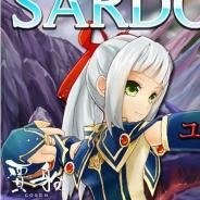 賈船のスマートフォン向けRPG『サードニクス』、ユーザー数1.5万人を突破! 5つの記念キャンペーン実施