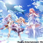 Regina Entertainment、キセカエ&リズムゲーム『Memories of Link』の正式サービスを開始!