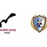 doublejump.tokyo、ブロックチェーンゲーム『My Crypto Heroes』で使用できるNFT配布CP実施! 南葛SCのクラブトークン発行記念!