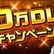 バンナム、『スーパーロボット大戦DD』で50万DL達成CPを開催 SSR確定チケット入りのスペシャルパック販売など