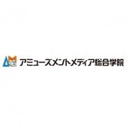 AMG、ゲームフリークの増田順一氏とクリエイターによる『ポケモン』シリーズ開発秘話を明かすトークショーを3月12日に開催、卒業したクリエイターも参加