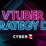 CyberZ、VTuberに特化した広告商品の開発およびプロモーション戦略に特化した組織「VTuber戦略室」を設立