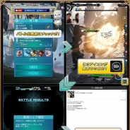 カヤック、ゲーム実況録画SDK「Lobi REC SDK」がスクエニの『メビウス FF』に実装…Metal API対応タイトルでは初の導入に