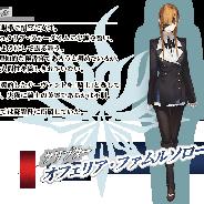 『Fate/Grand Order』で第2部第2章が開幕 「ゲッテルデメルングピックアップ召喚(日替り)」を実施…「★5(SSR)シグルド」「★5(SSR)ブリュンヒルデ」などが登場