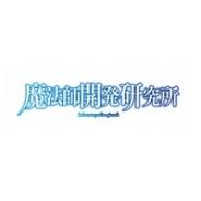 """ソニー、AnimeJapan 2017で「魔法力」を測定する魔法工学の研究を""""魔法師開発研究所""""を通して展示"""