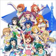 777☆SISTERSが主役の完全新作アニメ『Tokyo 7th シスターズ -僕らは⻘空になる-』が2021年早春に上映決定!