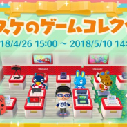 任天堂、『どうぶつの森 ポケットキャンプ』フォーチュンクッキーショップに「プースケのゲームコレクション」を追加 任天堂の名機が家具で登場!