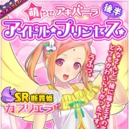 【Amebaランキング(11/29)】『ガールフレンド(仮)』が79週連続の首位 『うちの姫さまがいちばんカワイイ』が3位に上昇