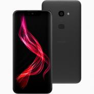 楽天モバイル、シャープの6.2インチの大画面で世界最軽量のスマートフォン「AQUOS zero SH-M10」を発売