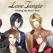 NTTソルマーレ、英語版女性向け恋愛ゲームの最新作『Shall we date?: Love Tangle+』をリリース