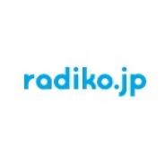 ネットラジオのradiko、17年3月期の最終利益は1億2200万円
