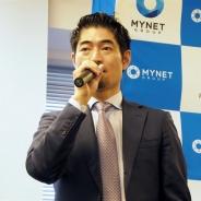 """【速報】マイネット上原社長、mynet.aiは「国内最大級の運営タイトル数で蓄積した""""濃いデータ""""を活用した技術開発と商品開発を行う戦略子会社」"""