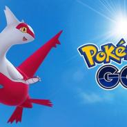 Nianticとポケモン、『Pokémon GO』で「ラティアス」が伝説レイドバトルに登場 「レイドウィークエンド」は23日から開催へ