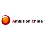 アンビション、中国・上海に現地法人Ambition Chinaを設立 中国向けゲーム展開とともに中国のゲームを日本で展開