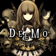 アムタス、全世界で700万DLを記録した大人気音楽ゲーム『Deemo』Amazonアプリ版で追加楽曲パックの無料プレゼントキャンペーンを実施