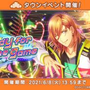 KLabとブロッコリー、『うたの☆プリンスさまっ♪ Shining Live』で新形式イベント「タウンイベント」を開催!